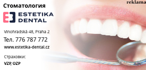 Estetika Dental - стоматологическая клиника в Праге